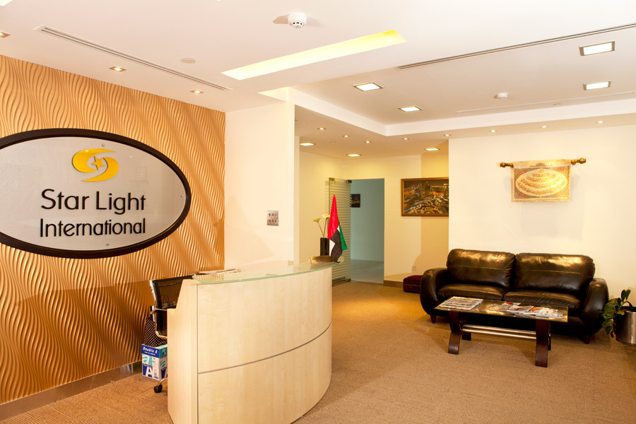 Star Light Office, Deira, Dubai