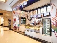 London Dairy Cafe - Palm Jumeirah