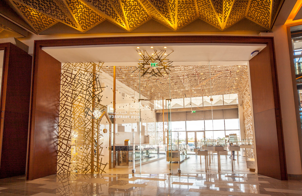Sauce Rocks - Galleria Mall, Jumeirah, Dubai