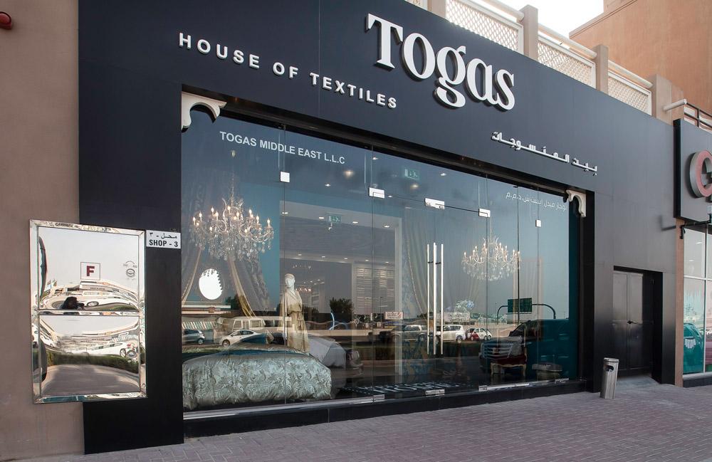 Togas - Al Barsha, Dubai
